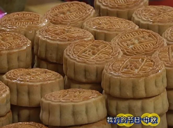 专家提醒:中秋佳节应注意饮食 保护肠胃