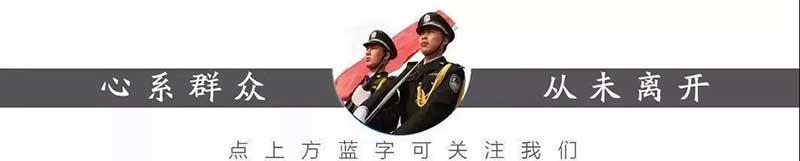 """安阳市公安局""""战疫情""""阳光散文:我骄傲,我是中国人!"""