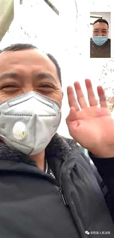 """安阳县法院:""""隔空""""领取120余万 手机屏内的申请人笑了"""